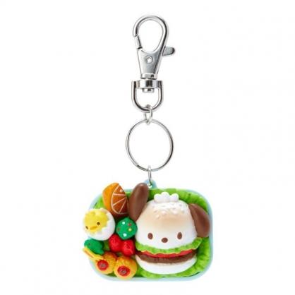 〔小禮堂〕帕恰狗 立體便當造型塑膠鑰匙圈《綠白》吊飾.掛飾.鎖圈