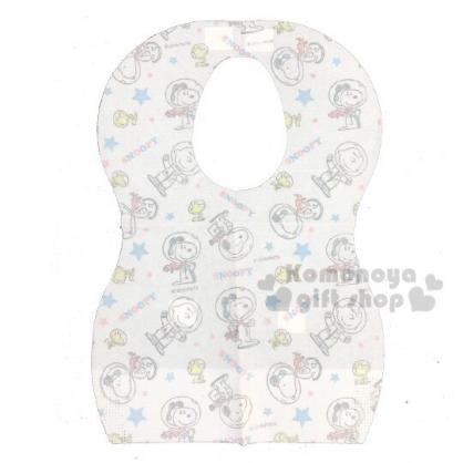 〔小禮堂〕史努比 嬰兒不織布拋棄式圍兜《8入.白.星星》口水圍兜.口水巾