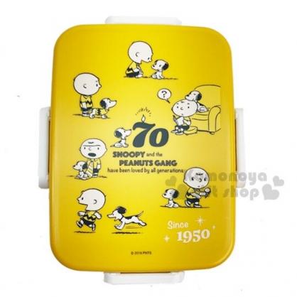 〔小禮堂〕史努比 日製方形四面扣便當盒《黃.70週年》650ml.保鮮盒.餐盒