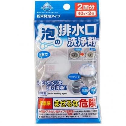 〔小禮堂〕日本不動化學 日製排水口泡沫清潔劑《2入.藍袋裝》40g.除菌劑