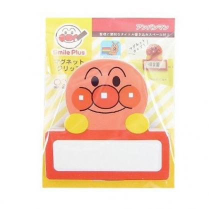 〔小禮堂〕麵包超人 造型塑膠磁鐵夾《紅.大臉》吸鐵夾.夾子
