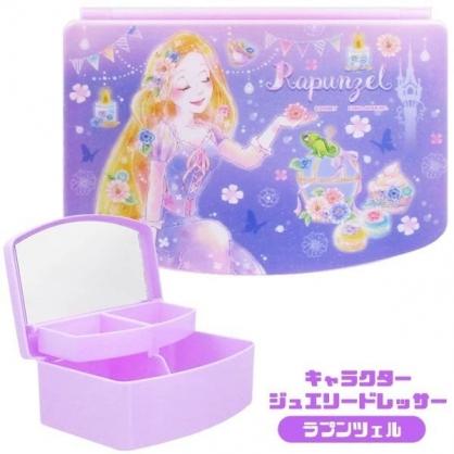 〔小禮堂〕迪士尼 長髮公主 方形塑膠掀蓋收納盒附鏡《紫.閉眼》飾品盒.珠寶盒