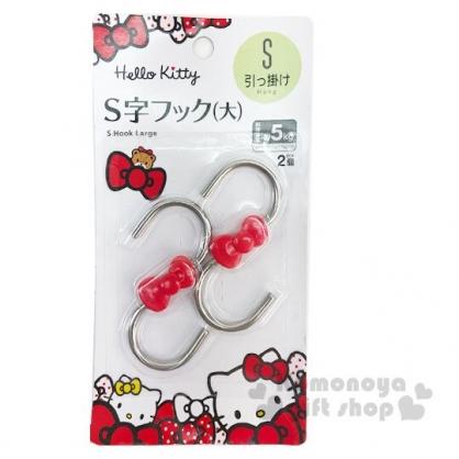 〔小禮堂〕Hello Kitty 鐵製S型掛勾組《2入.紅銀.蝴蝶結》吊勾.銅板小物