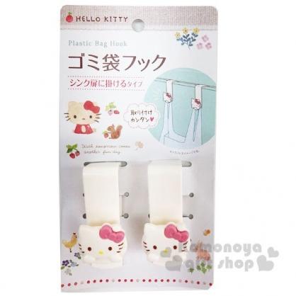 〔小禮堂〕Hello Kitty 門板塑膠袋掛勾組《2入.米.大臉》吊勾.銅板小物