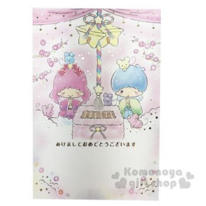 〔小禮堂〕雙子星 日製燙金新年明信片卡片組《3入.粉.和服》新年賀卡.節慶卡