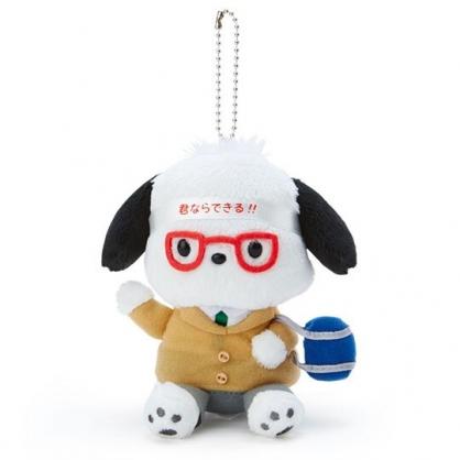 〔小禮堂〕帕恰狗 制服絨毛玩偶娃娃吊飾《棕白》掛飾.鑰匙圈