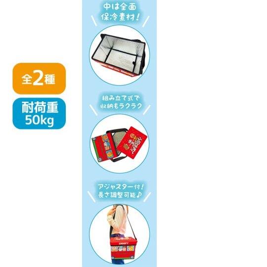 〔小禮堂〕史努比 方形尼龍拿蓋保冷收納箱附背帶《2款隨機.紅/橘》保冷提箱.置物箱.野餐袋
