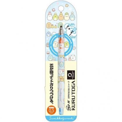〔小禮堂〕角落生物 旋轉筆芯自動鉛筆《藍白.拉手》0.5mm.自動筆.KURUTOGA系列
