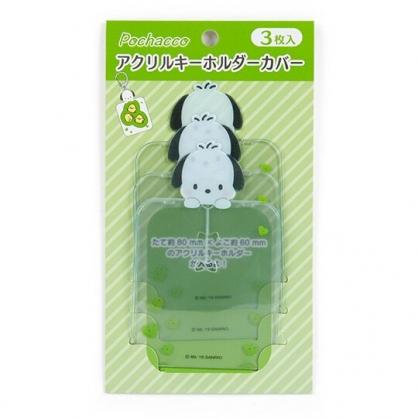 〔小禮堂〕帕恰狗 造型透明吊飾保護套組《3入.白綠》鑰匙收納套.演唱會粉絲收納系列