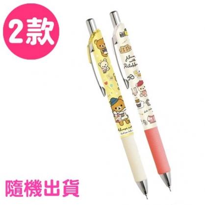 〔小禮堂〕懶懶熊 拉拉熊 日製自動鉛筆《2款隨機.黃/紅》0.5mm.Pentel EnerGel系列