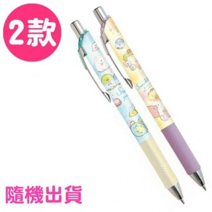 〔小禮堂〕角落生物 日製自動鉛筆《2款隨機.藍/紫》0.5mm.自動筆.Pentel EnerGel系列