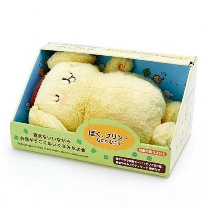〔小禮堂〕布丁狗 音樂動動絨毛玩偶娃娃《黃.睡覺》說話娃娃.擺飾.玩具
