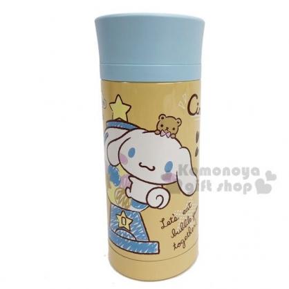 〔小禮堂〕大耳狗 旋轉蓋不鏽鋼保溫瓶《棕藍.扭蛋機》350ml.水壺.水瓶.隨手瓶
