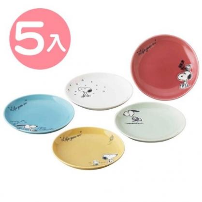 〔小禮堂〕史努比 日製迷你陶瓷圓盤組《5入.彩.多動作》點心盤.沙拉盤.YAMAKA陶瓷
