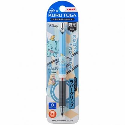 〔小禮堂〕迪士尼 小飛象DUMBO 日製旋轉筆芯自動鉛筆《黑藍》0.5mm.KURUTOGA系列