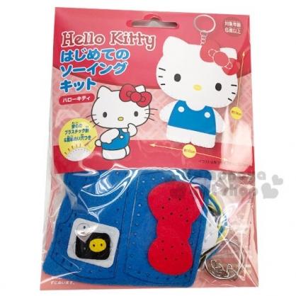 〔小禮堂〕Hello Kitty DIY不織布玩偶娃娃鑰匙圈《紅藍》手作掛飾.吊飾.鎖圈