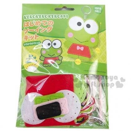 〔小禮堂〕大眼蛙 DIY不織布玩偶娃娃鑰匙圈《綠紅》手作掛飾.吊飾.鎖圈
