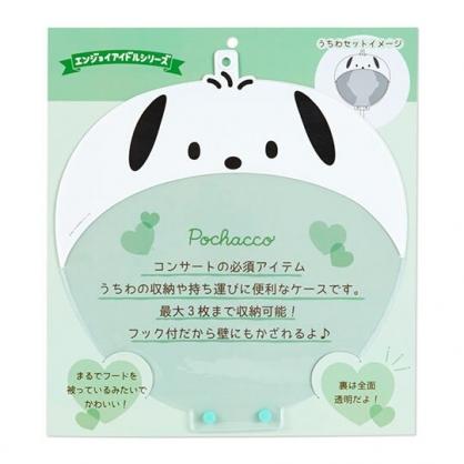 〔小禮堂〕帕恰狗 造型塑膠圓扇子保護套《大臉》扇套.相框.演唱會粉絲收納系列
