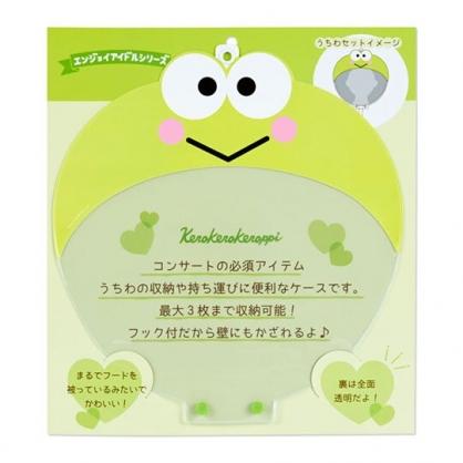 〔小禮堂〕大眼蛙 造型塑膠圓扇子保護套《大臉》扇套.相框.演唱會粉絲收納系列
