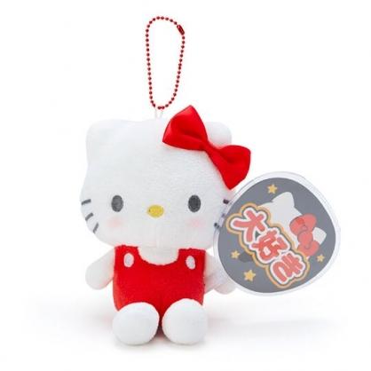 〔小禮堂〕Hello Kitty 絨毛玩偶娃娃吊飾《紅白.扇套》掛飾.演唱會粉絲收納系列