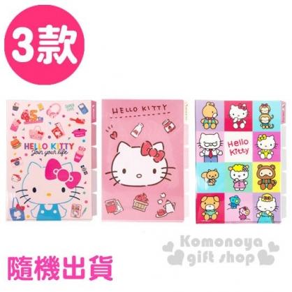 〔小禮堂〕Hello Kitty L型分類文件夾《A4.3款隨機.粉/白》資料夾.L夾.檔案夾