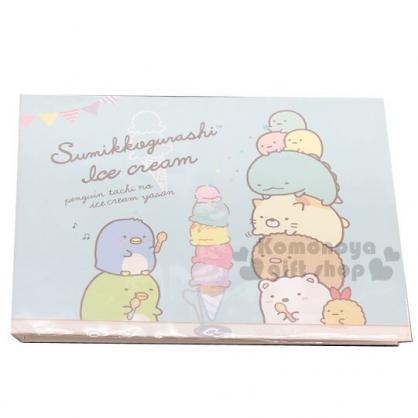 〔小禮堂〕角落生物 6孔活頁畢業紀念冊《綠黃.冰淇淋》友情紀念冊