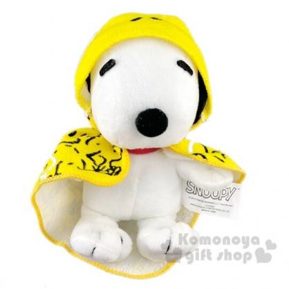 〔小禮堂〕史努比 盒裝披風絨毛玩偶娃娃《S.白黃》擺飾.玩具