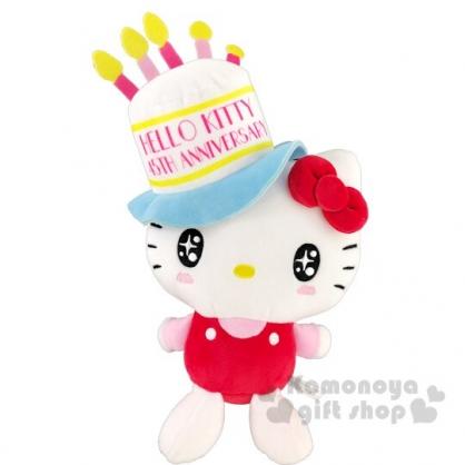 〔小禮堂〕Hello Kitty 慶生帽絨毛玩偶娃娃《M.紅白》擺飾.玩具