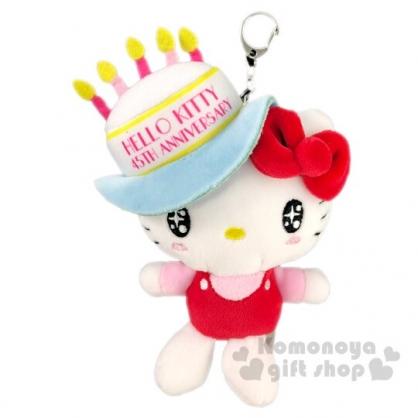 〔小禮堂〕Hello Kitty 慶生帽絨毛玩偶娃娃吊飾《紅白》掛飾.鑰匙圈