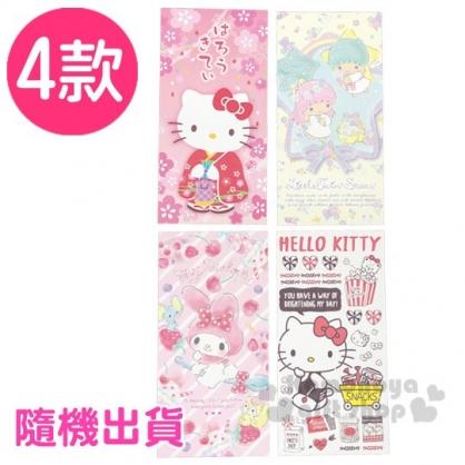〔小禮堂〕Sanrio大集合 日製直式紅包袋組《4款隨機.3入》信封袋.禮金袋.收納袋