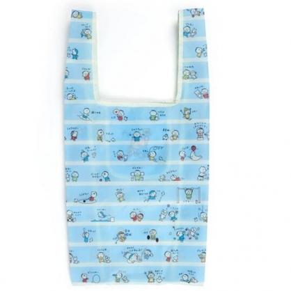 〔小禮堂〕大寶 折疊尼龍環保購物袋《藍》手提袋.環保袋.朝氣運動系列