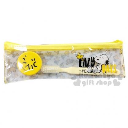 〔小禮堂〕史努比 旅行牙刷乳液盒組附收納袋《黃.睡覺》盥洗用品.旅行用品