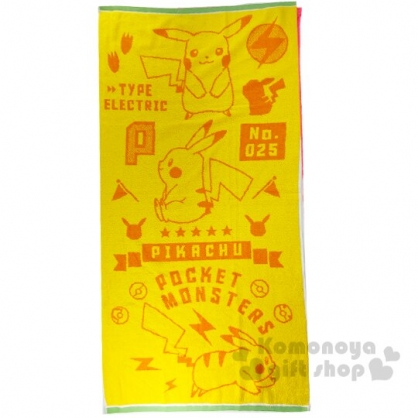 〔小禮堂〕神奇寶貝Pokemon皮卡丘 純棉無捻紗大浴巾《黃橘.站姿》62x120cm.毛巾