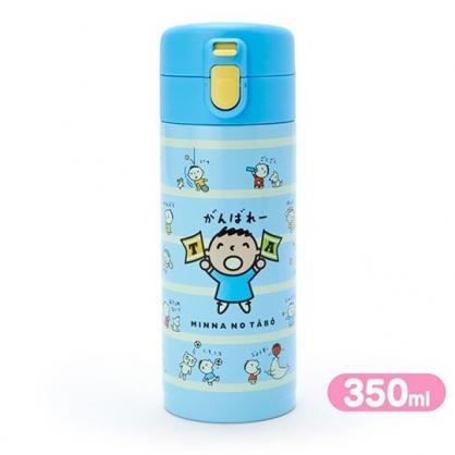 〔小禮堂〕大寶 彈蓋不鏽鋼保溫瓶《藍》350ml.水壺.水瓶.朝氣運動系列