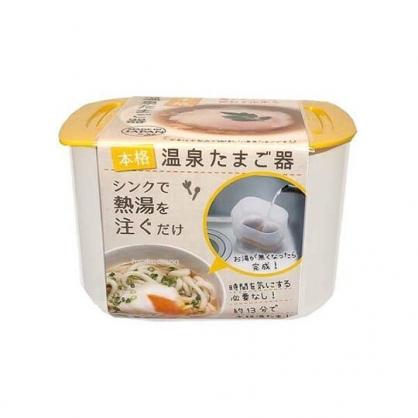 〔小禮堂〕山田化學 日製塑膠溫泉蛋蒸煮保鮮盒《黃蓋》密封盒.蒸煮盒