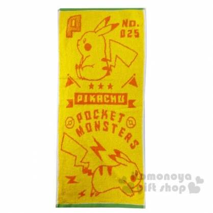 〔小禮堂〕神奇寶貝Pokemon皮卡丘 純棉無捻紗長毛巾《黃橘.側坐》34x76cm.長巾