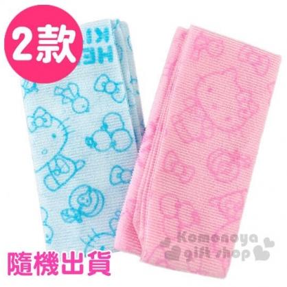 〔小禮堂〕Hello Kitty 身體沐浴巾《2款隨機.粉/藍》澡巾.洗澡海綿