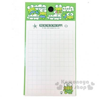 〔小禮堂〕大眼蛙 長方形便條紙《綠白.雲朵》留言紙.信紙