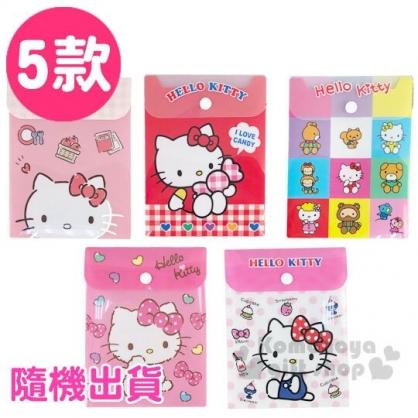 〔小禮堂〕Hello Kitty 直式塑膠扣式資料袋《B6.5款隨機》文具袋.收納袋