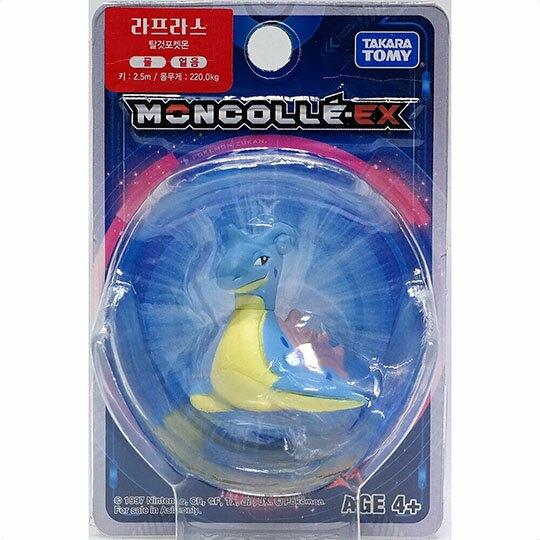 〔小禮堂〕神奇寶貝Pokemon 拉普拉斯 迷你塑膠公仔玩具《藍》寶可夢公仔.模型