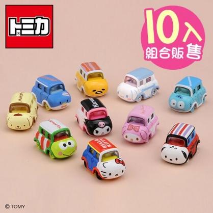 〔小禮堂〕Sanrio大集合 TOMICA小汽車 大臉造型車組《10入.綠紫盒裝》模型.玩具.公仔
