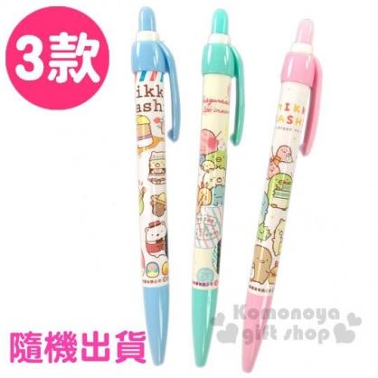 〔小禮堂〕角落生物 原子筆《3款隨機.綠/藍/粉》自動筆.學童文具