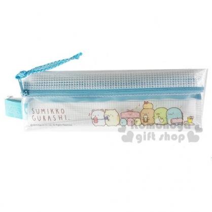 〔小禮堂〕角落生物 防水網狀扁平拉鍊筆袋《藍.居家》收納包.化妝包.鉛筆盒