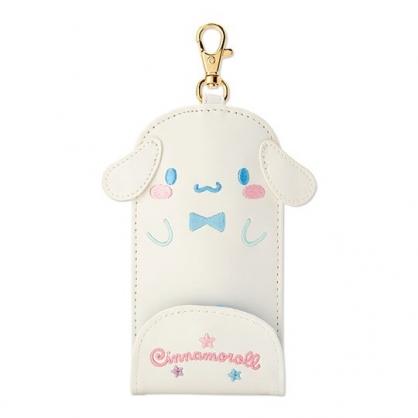 〔小禮堂〕大耳狗 造型耳朵皮質扣式伸縮鑰匙包《藍白》遙控器包.掛飾.鑰匙圈