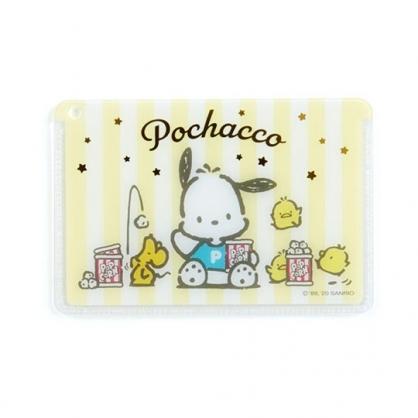 〔小禮堂﹞帕恰狗 日製方形塑膠票卡夾《黃白.直紋》證件夾.車票夾.卡套
