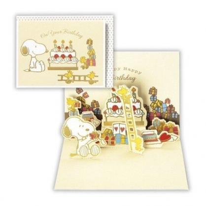 〔小禮堂〕史努比 橫式燙金立體生日卡片《米白.雙層蛋糕》送禮卡.祝賀卡.節慶卡