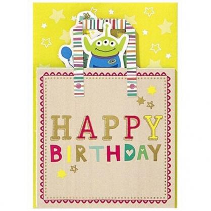 〔小禮堂〕迪士尼 三眼怪 提袋造型燙金立體生日卡片《黃粉》送禮卡.祝賀卡.節慶卡