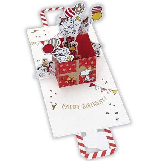 〔小禮堂〕史努比 提袋造型燙金立體生日卡片《紅白》送禮卡.祝賀卡.節慶卡