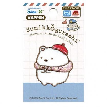 〔小禮堂〕角落生物 北極熊 造型燙布貼《白.畫家帽》刺繡燙貼.布飾
