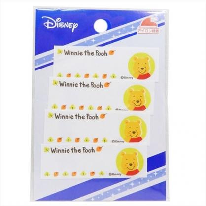 〔小禮堂〕迪士尼 小熊維尼 日製姓名燙布貼組《4入.黃綠.大臉》刺繡燙貼.布飾